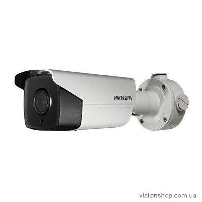 Уличная IP-видеокамера DarkFighter Hikvision DS-2CD4A26FWD-IZS/P (8-32 мм)