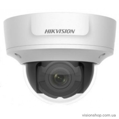 Купольная IP-видеокамера Hikvision DS-2CD2721G0-IS (2.8-12)